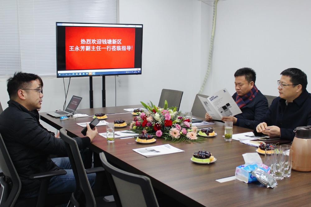 钱塘新区王永芳副主任一行莅临迈伺特进行工作指导